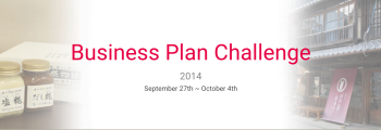 Business Plan Challenge 2014 (with Kojiya honten)