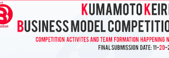 Kumamoto Keirin Business Model Competition