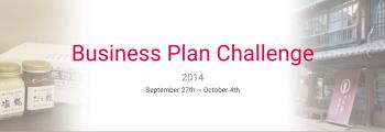 Business Plan Challenge 2014 (with Kojiya honten)